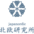 japanordic