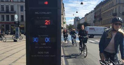 デンマークのスマート交通についての記事が公開されました。
