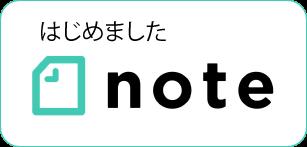 note_bunner