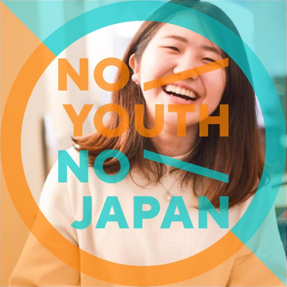 Momoko_Nojo